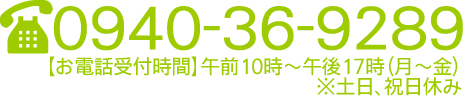 090-7386-4885