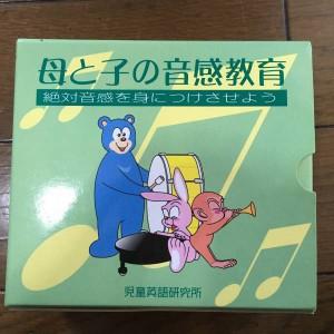 七田 CD