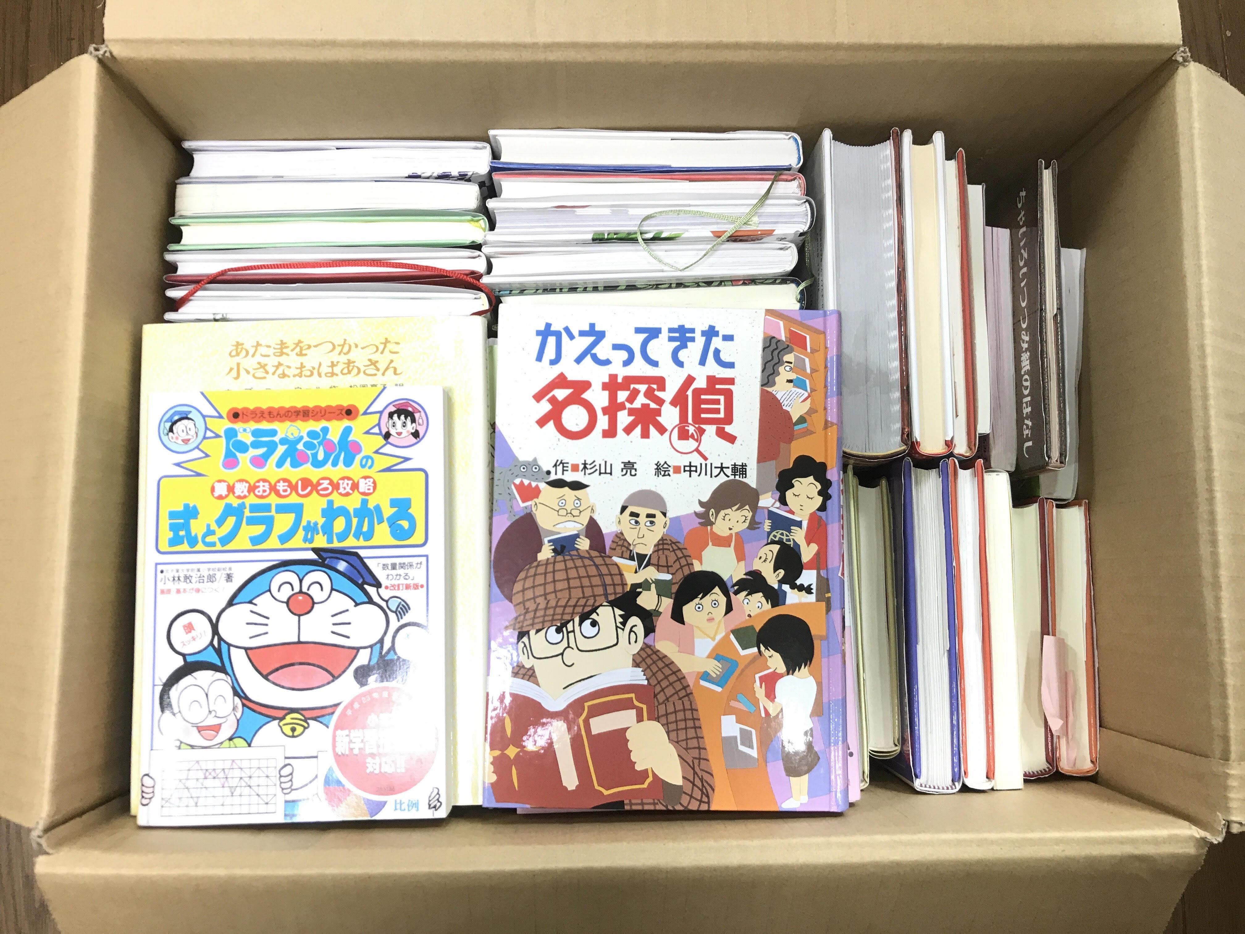 児童書60冊100サイズ