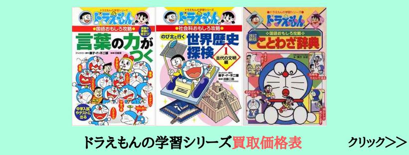 学習漫画、児童書 (1)